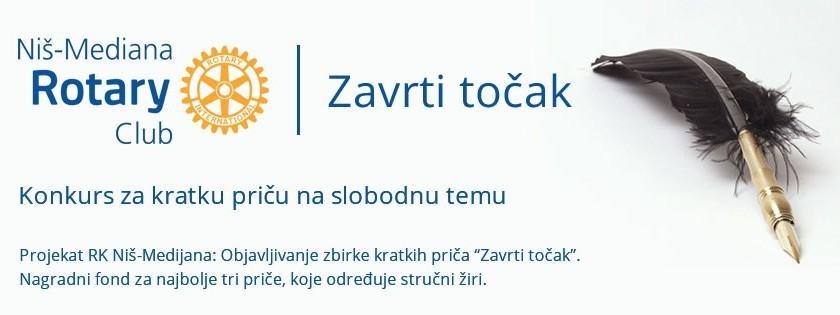 konkurs-zavrti-tocak-rk-nis-medijana-840x315